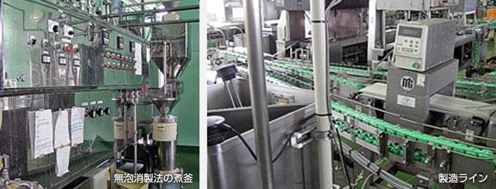 左:無泡消製法の煮釜 右:製造ライン