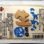 こだわりの生豆腐 絹