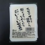 おいしい豆腐DSC01081