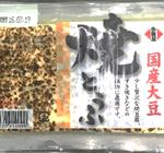 kokusanyakitoufu