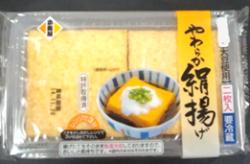 yawarakakinu