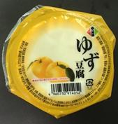 yuzutoufu